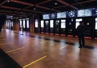 지난해 영화관 81곳 폐업…금융위기 이후 12년만에 최다