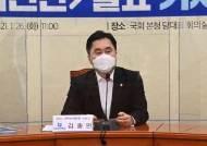 """與 혁신위 """"정책전문위원 300명까지 확대""""…당직자 일자리용?"""