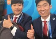 """배성재 아나, 프리 선언하나…SBS """"확인 중"""""""