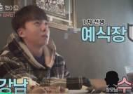 """이혼한 아이돌 부부, '우이혼'서 밝힌 이혼 사유는...""""결혼식 때부터 안 좋았다"""""""