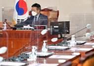 """文, 박범계 법무부장관 임명안 재가…27번째 야당 패싱에 野 """"집단 광기"""""""
