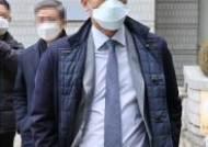 '횡령·성폭행 무죄' 정종선 전 감독과 검찰, 1심 판결에 항소