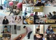 '아내의맛' 김예령-김수현, 평생 50kg 넘어본 적 없는 母女 화보촬영