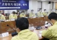 참담한 12월···취업자수 62만명 줄었다, 연중 감소폭 사상 최대