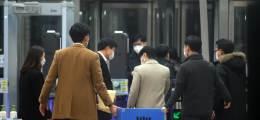친정부 검사에 尹 포위 공익신고자, 특검·공수처 원했다