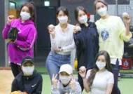 SBO 여자연예인야구단, 부상 없이 1차 훈련 마무리