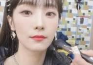 """'문희준♥' 소율 """"사랑했다 '미쓰백'..인생은 지금부터"""" 종영 인사"""