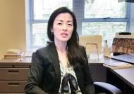 """""""文, 국민자유 억압"""" 비판한 정 박 국무부 부차관보 발탁…블링컨은 '통화외교' 시동"""