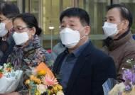 '화성연쇄살인범' 몰려 20년 옥살이…25억 형사보상청구