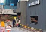 '109명 확진' TCS국제학교 이송 대기 건물에 외부출입 포착