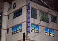 열흘만에 또 500명대…광주 TCS국제학교, 거리두기 새 변수