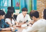 [교육이 미래다] '대학혁신 학생기획단' 운영 통한 학생들의 대학운영 참여와 소통 강화
