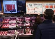 "S&P ""올해 한국 성장률 3.6%, 기준금리 내년까지 안 오른다"""