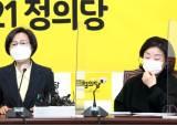 행위 공개안된 김종철 성추행…法은 머리카락도 허용안했다