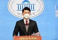 [속보]국민의힘 탈당 김병욱, 선거법 위반으로 당선무효형