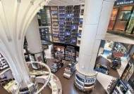 [Issue&] 일본, 베트남 등 해외시장 매장 확대···글로벌 리딩 면세점으로 우뚝