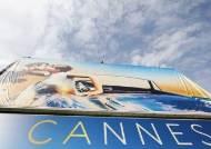 프랑스 누적 확진 300만…칸영화제 코로나 탓에 7월로 연기