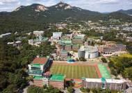 세종사이버대학교 한국어학과, 오리엔테이션도 온택트면 문제없다