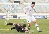 코로나에 쫓긴 카타르 월드컵 예선, 해결책은 6월 '버블'