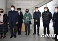 '삼례 사건' 억울한 옥살이...국가ㆍ검사 책임 인정