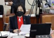 """KBS 수신료 인상 추진에 허은아 """"전기요금에서 분리"""" 방송법 개정안 발의"""