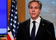 """한국은 """"북한 북한"""" 미국은 """"중국 이란"""" 드러나는 우선순위 차"""