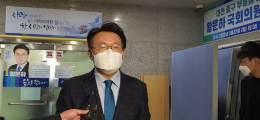 """法 """"불법 경선 운동에 경종 울려야"""" 황운하 선거 캠프 관계자 2명 실형"""