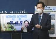 """우상호 때린 조은산 """"23만 반지하 서민 내집꿈 누가 박살냈나"""""""