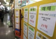 패닉바잉에 서울 미분양 49가구…전국 18년7개월만에 최저치