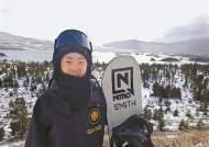 스노보드 신동 날다…15살 이채운, FIS컵 하프파이프 우승