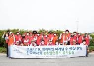 한국마사회, 2020 농촌사회공헌 인증기업 재선정