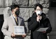 """실내체육업계, 헌법소원 청구…""""집합금지 명령·감염병예방법은 위헌"""""""