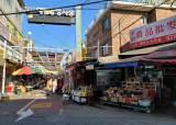 코로나 이어 흉기난동에 손가락질…편견 걱정하는 중국동포