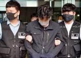 故최숙현 <!HS>폭행<!HE> 중형 선고…감독 징역7년, 주장 선수는 4년