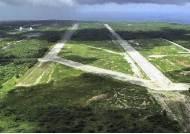 美 최첨단 F-35, 관제탑도 없는 괌 '정글 활주로' 배치된 까닭