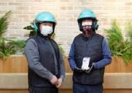 배민 김봉진, 눈길 달리는 라이더에 2억어치 발열조끼 쐈다