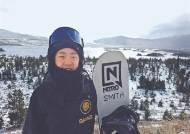 스노보드 신동 이채운, 미국 FIS컵 하프파이프 우승