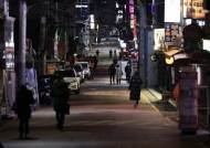 여성 뒤통수만 골라 때린 강남 '묻지마' 폭행범 구속영장 발부