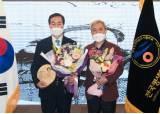 곽상욱 오산시장, 전국평생학습도시협의회 회장 선출