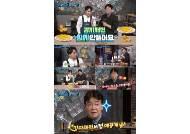 '백파더' 설 전부치기 예습, 난이도하 '감자채전' 비법공개