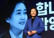 """박영선 """"대선 뒤 文에 삐져서 회의도 안가…이젠 다 풀렸다"""""""