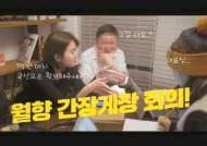 '월향' 이여영 대표, 13억 임금체불 혐의로 재판 도중 구속
