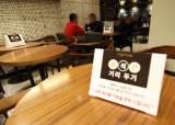 커피만 팔면 적자, 이젠 피자도 판다…코로나 1년 카페의 위기