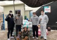 키움 히어로즈 이지영-안우진 유기견 보호소 찾아 봉사
