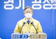 """이재명 """"대북전단금지법은 평화수단…지지해달라"""" 국제사회에 서한발송"""