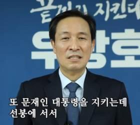 '다스뵈이다' 박영선 '클리앙' 우상호···문파 표심 구애 작전