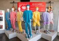 방탄소년단 MV 의상, 경매서 1억8000만원에 팔려…낙찰자는 일본인
