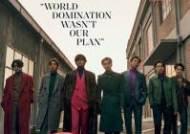 방탄소년단, 비틀즈와 함께 美에스콰이어 선정 최고의 10대 그룹
