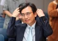 유시민 사과뒤 '계좌 사찰' 발언 지운 MBC···조롱 쏟아졌다