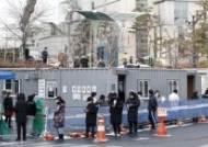 한양대병원·고시텔…서울, 산발적 집단감염 속 107명 확진